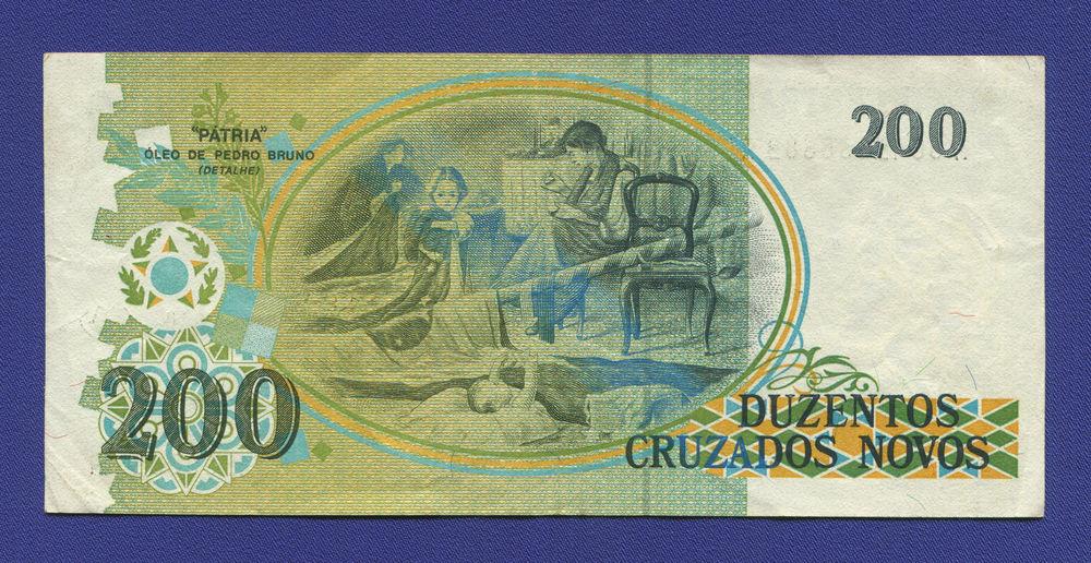 Бразилия 200 крузейро 1989 VF - 1