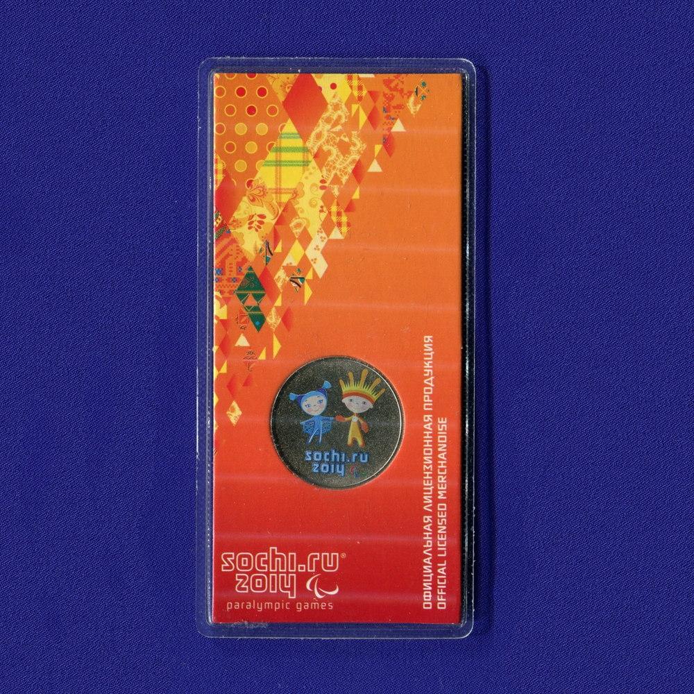 Набор монет России 2011-2014 UNC Олимпиада в Сочи - 6