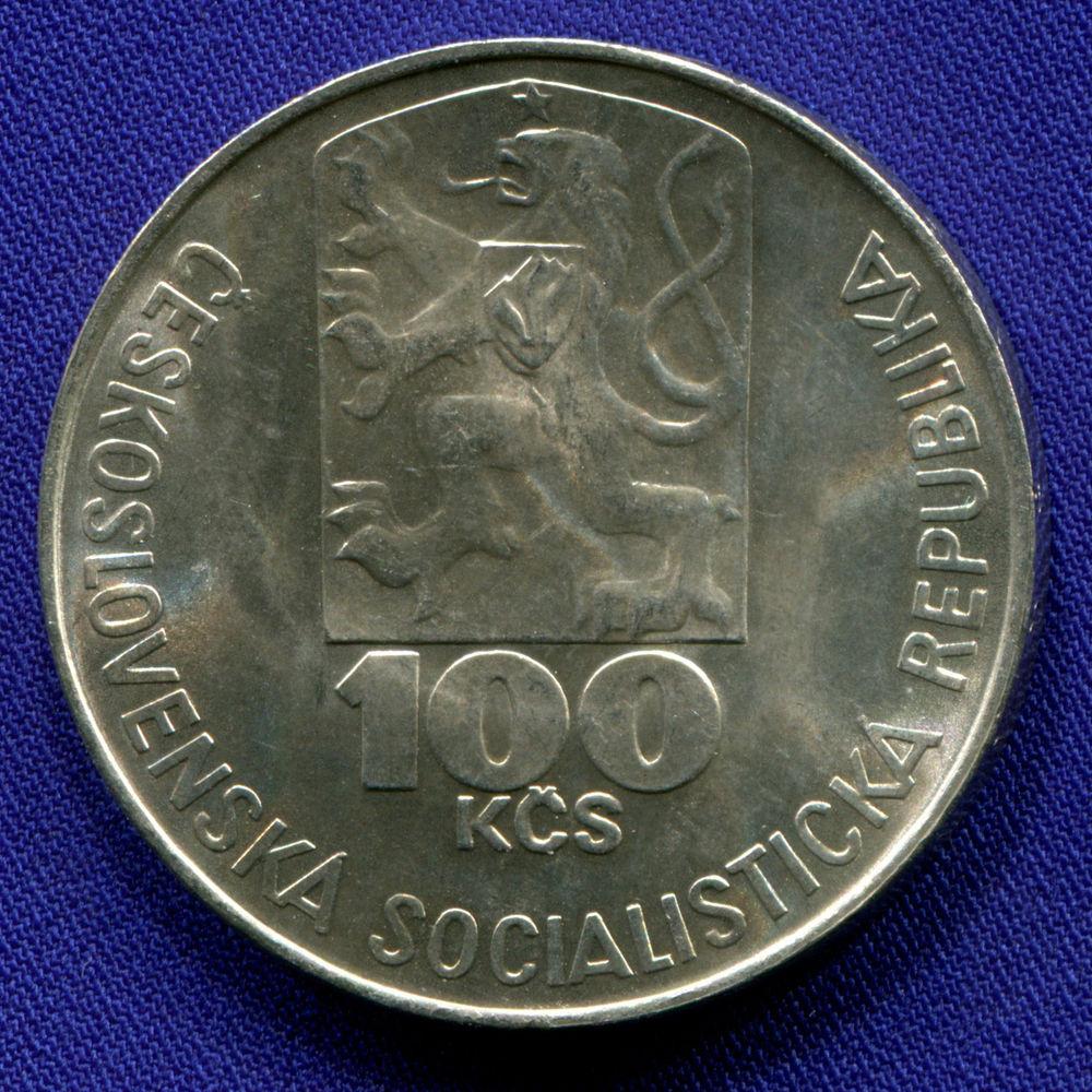 Чехословакия 100 крон 1978 UNC 70 лет со дня рождения Юлиуса Фучика - 1