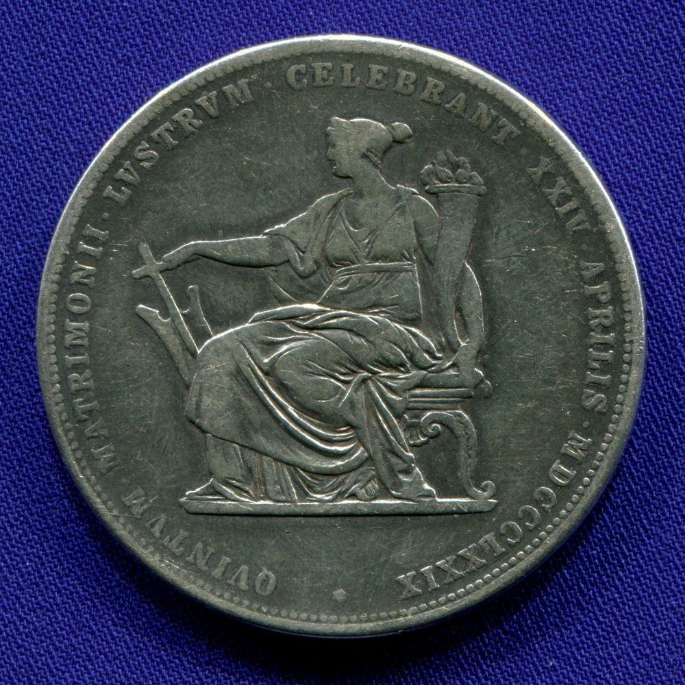 Австрия 2 флорина 1879 VF Годовщина серебряной свадьбы  - 1