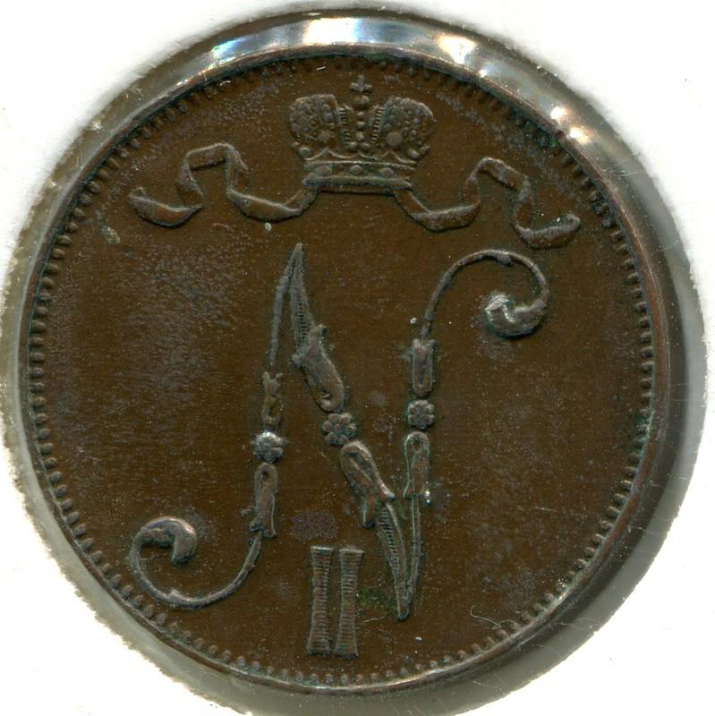 Финляндия 5 пенни 1913 #15 aUNC - 1
