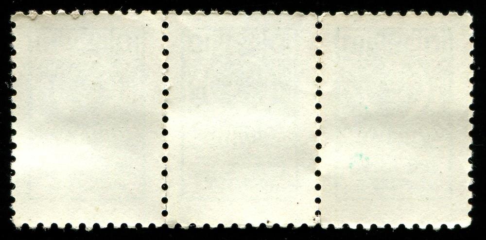 Россия пошлинные марки 10 копеек 3 штуки UNC - 1