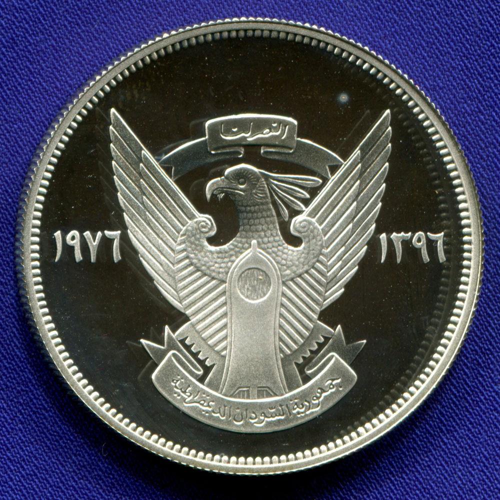 Судан 2 1/2 фунта 1976 Proof Королевская цапля  - 1
