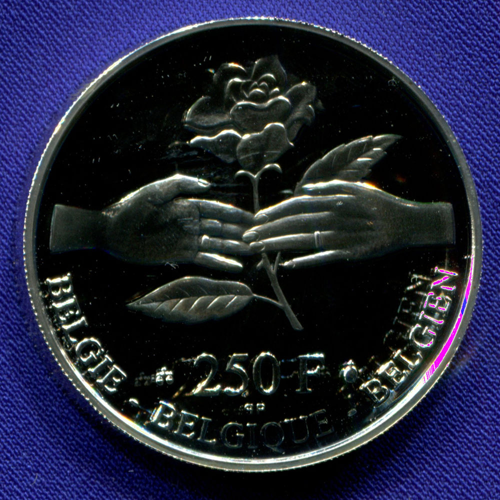 Бельгия 250 франков 1999 UNC свадьба принца Филиппа и принцессы Матильды  - 1
