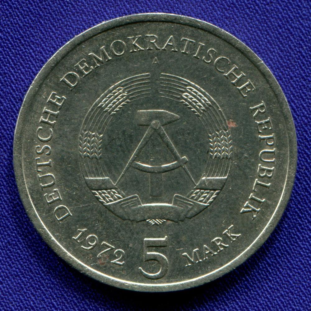 ГДР 5 марок 1972 XF Мейсен  - 1