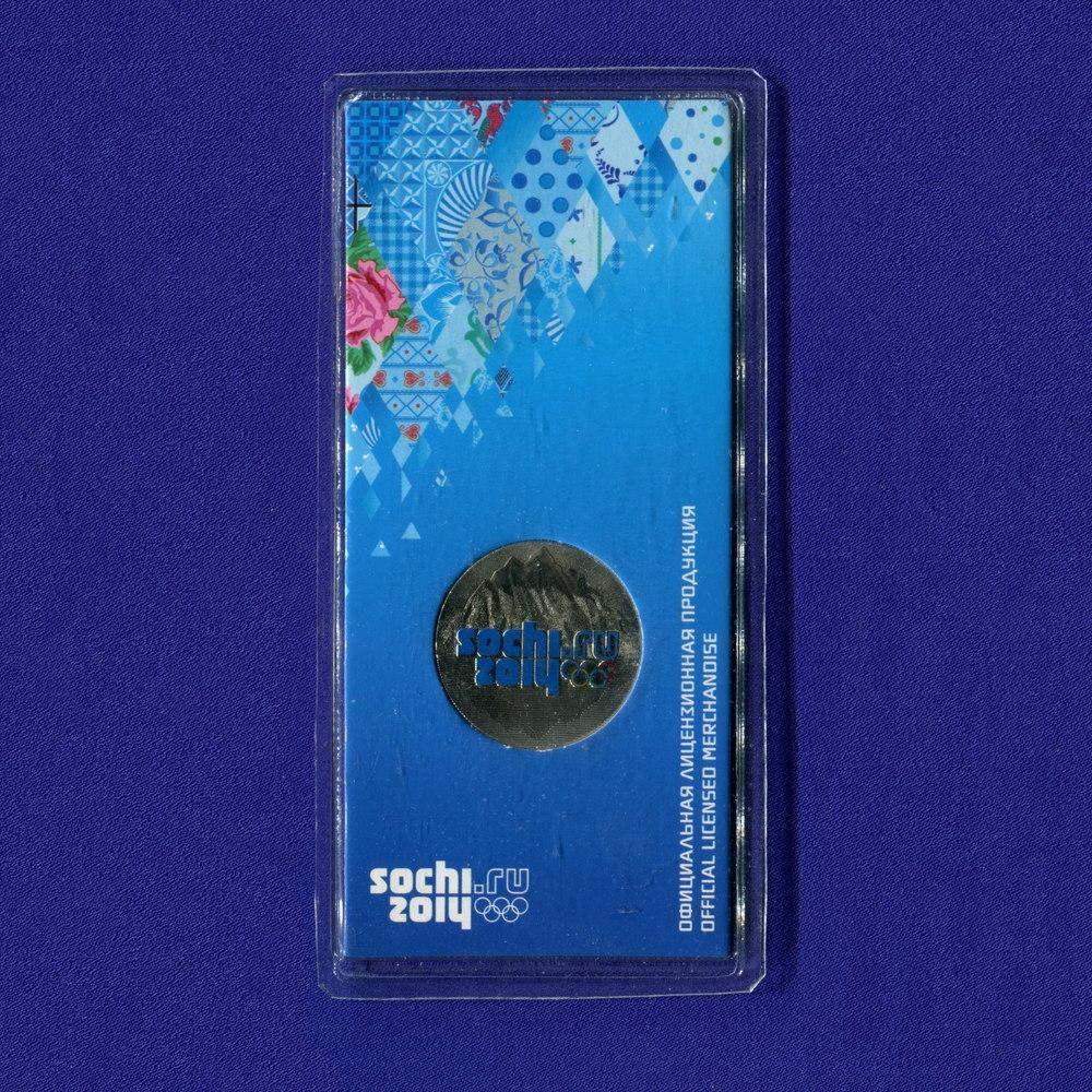 Набор монет России 2011-2014 UNC Олимпиада в Сочи - 2