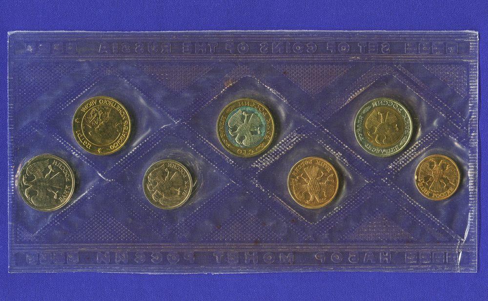 СССР Набор монет  1992 года СПМД  - 1