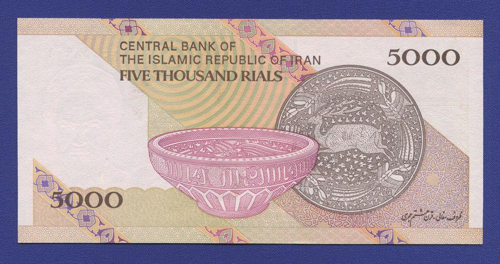Иран 5000 риалов ND (2013) UNC - 1