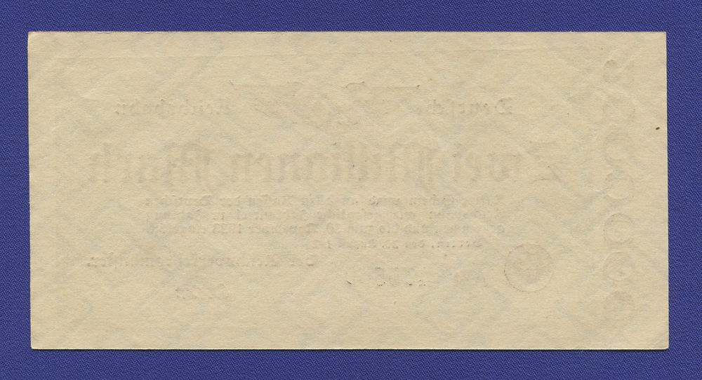 Германия 2000000 марок 1923 aUNC - 1