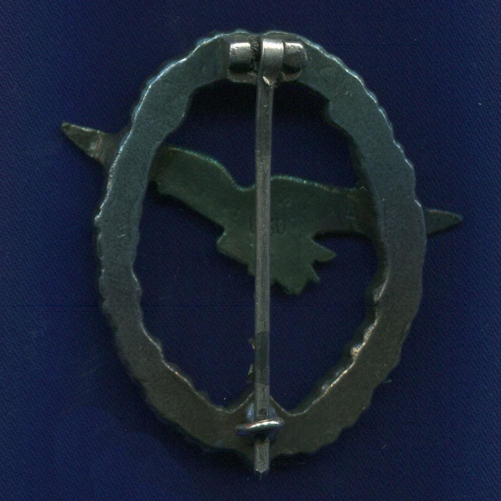 Знак летчика-планериста (муляж) - 1