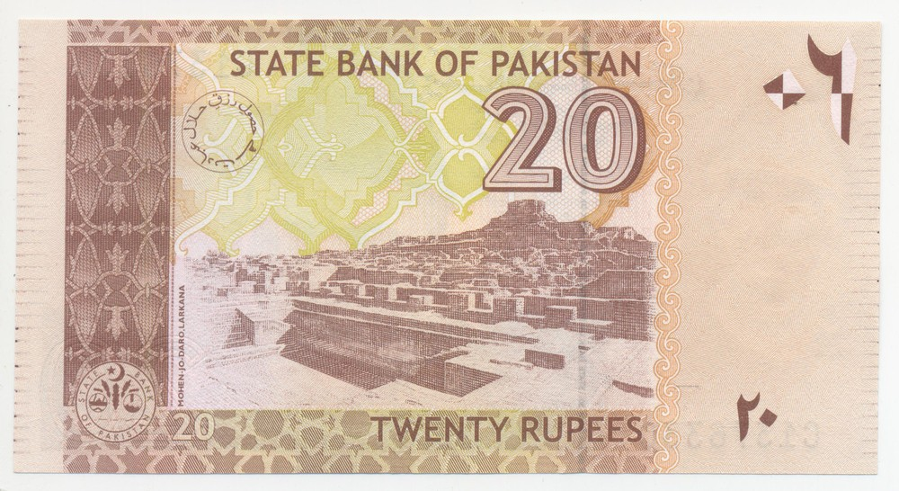 Пакистан 20 рупий 2005 UNC - 1