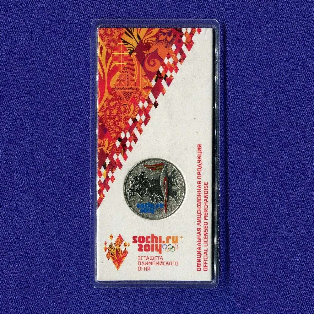 Набор монет России 2011-2014 UNC Олимпиада в Сочи - 8