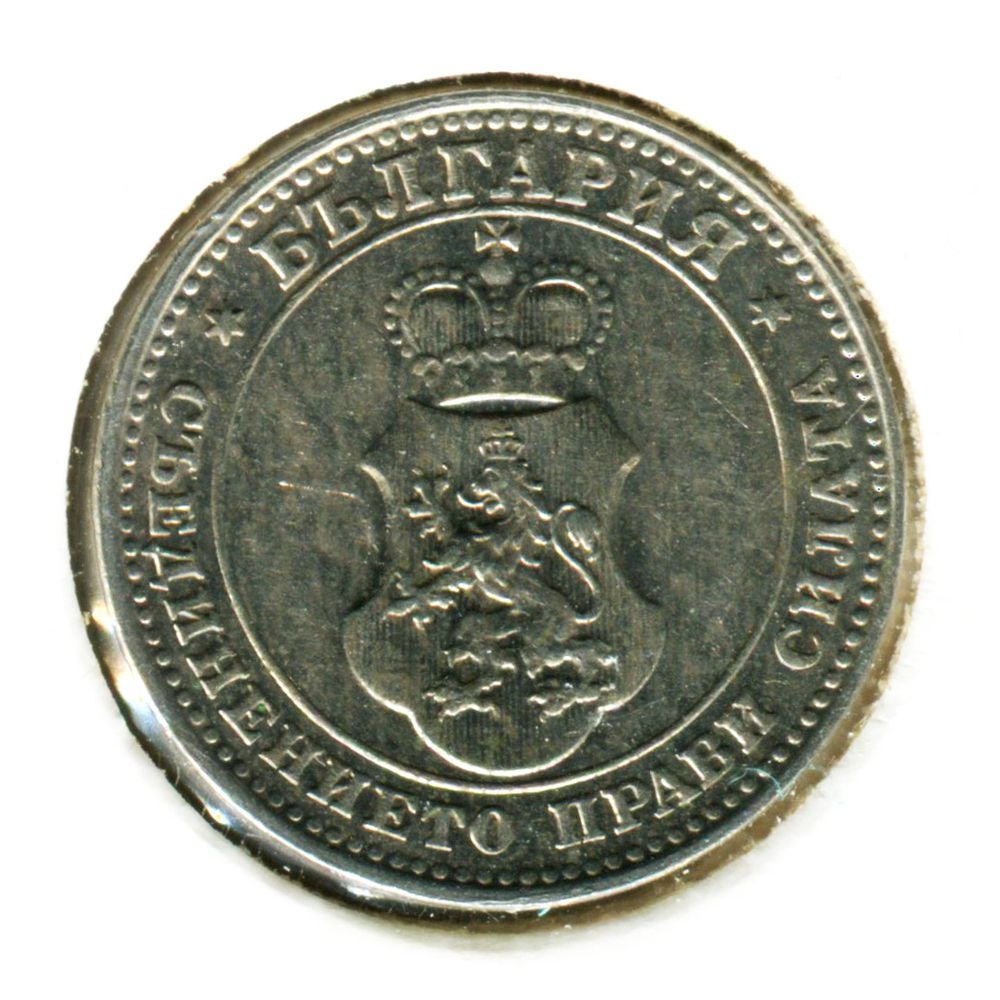Болгария 10 стотинок 1913 aUNC  - 1