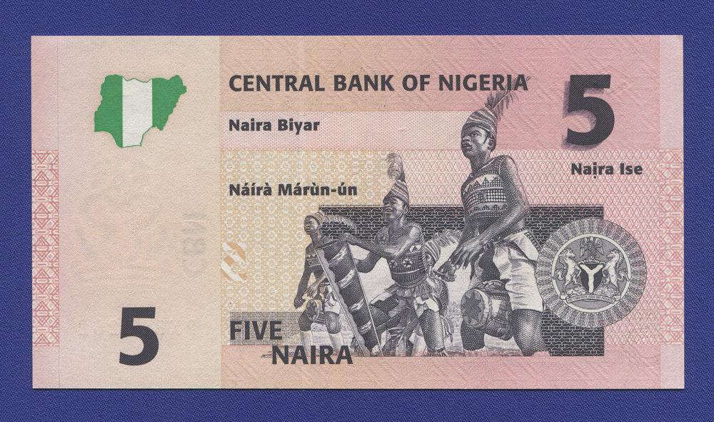 Нигерия 5 наира 2006 UNC - 1