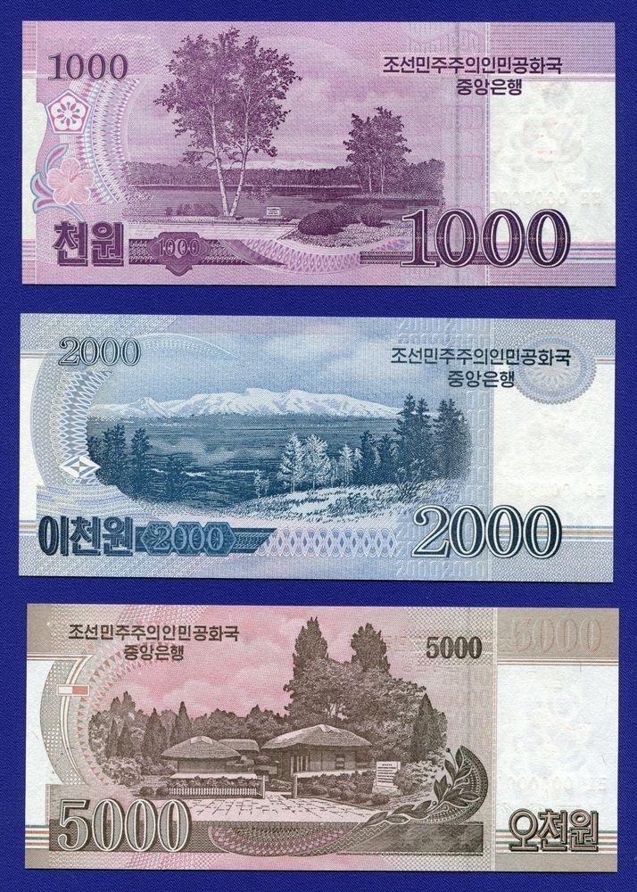 Набор Северная Корея 5 10 50 100 200 500 1000 2000 5000 вон 2002(2009) UNC - 3