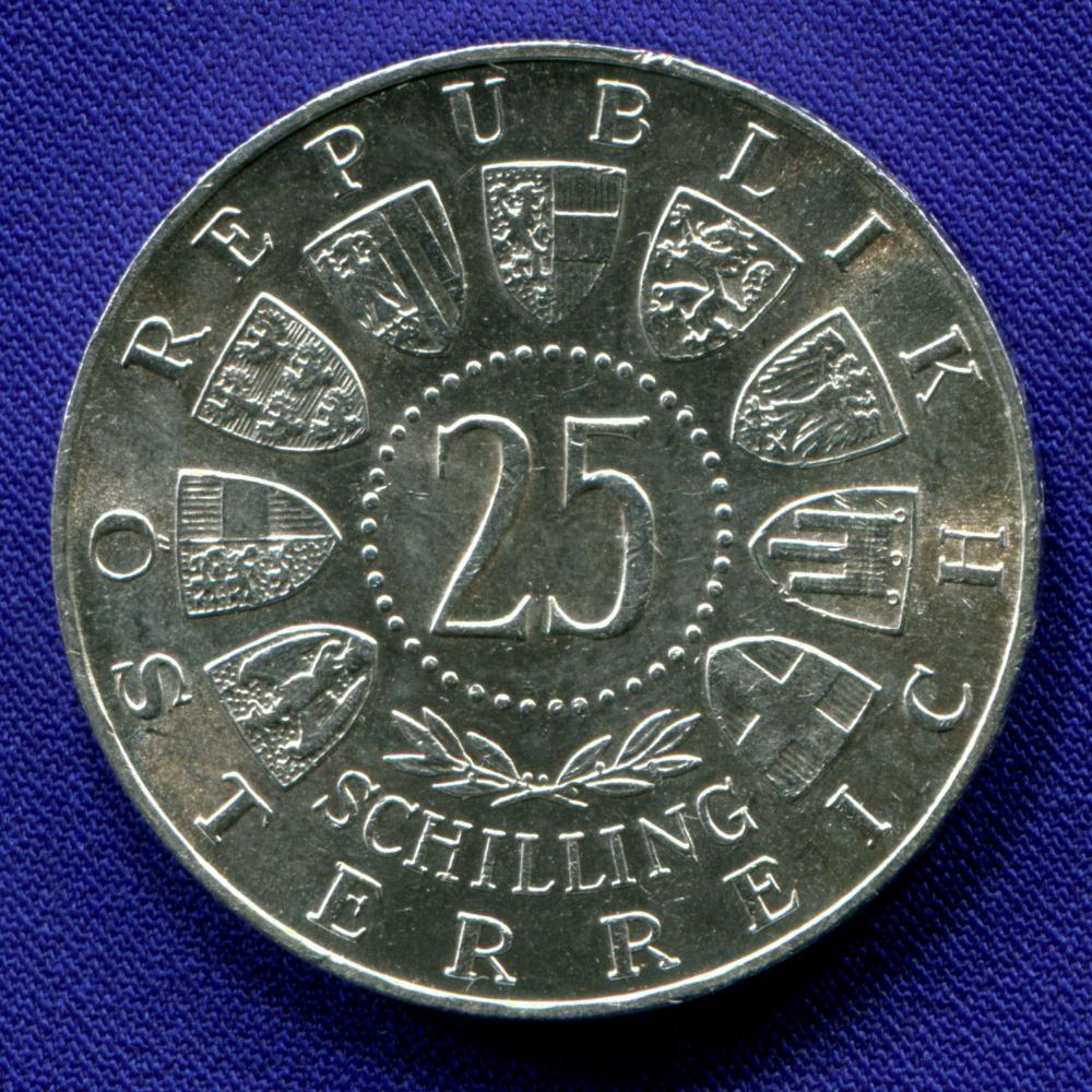 Австрия 25 шиллингов 1958 XF 100 лет со дня рождения Карла Ауэра фон Вельсбаха  - 1