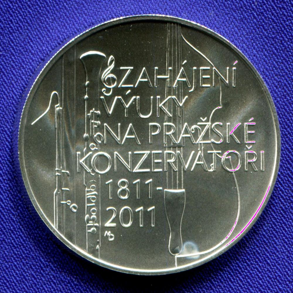 Чехия 200 крон 2011 UNC Пражская консерватория  - 1