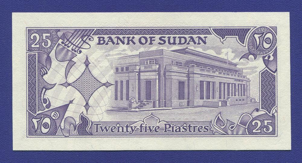 Судан 25 пиастров 1987 UNC - 1
