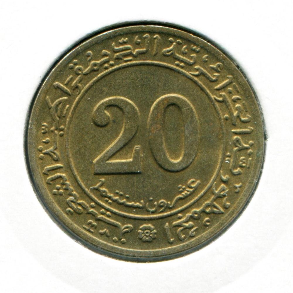 Алжир 20 сантимов 1972 aUNC  - 1