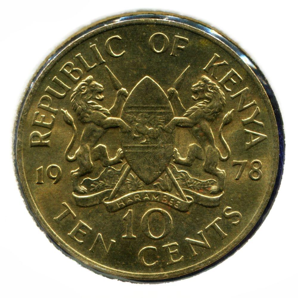 Кения 10 центов 1978 BU - 1