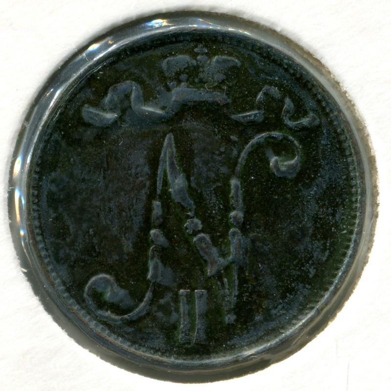 Финляндия 5 пенни 1901 #15 - 1