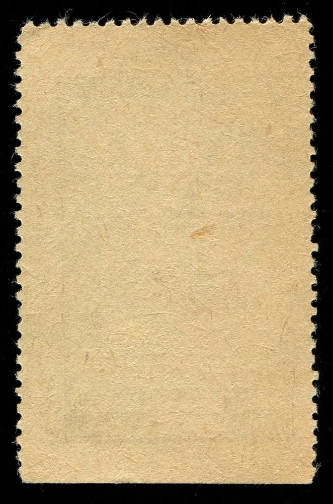 марка арм.ц.р.к. 50 копеек aUNC - 1