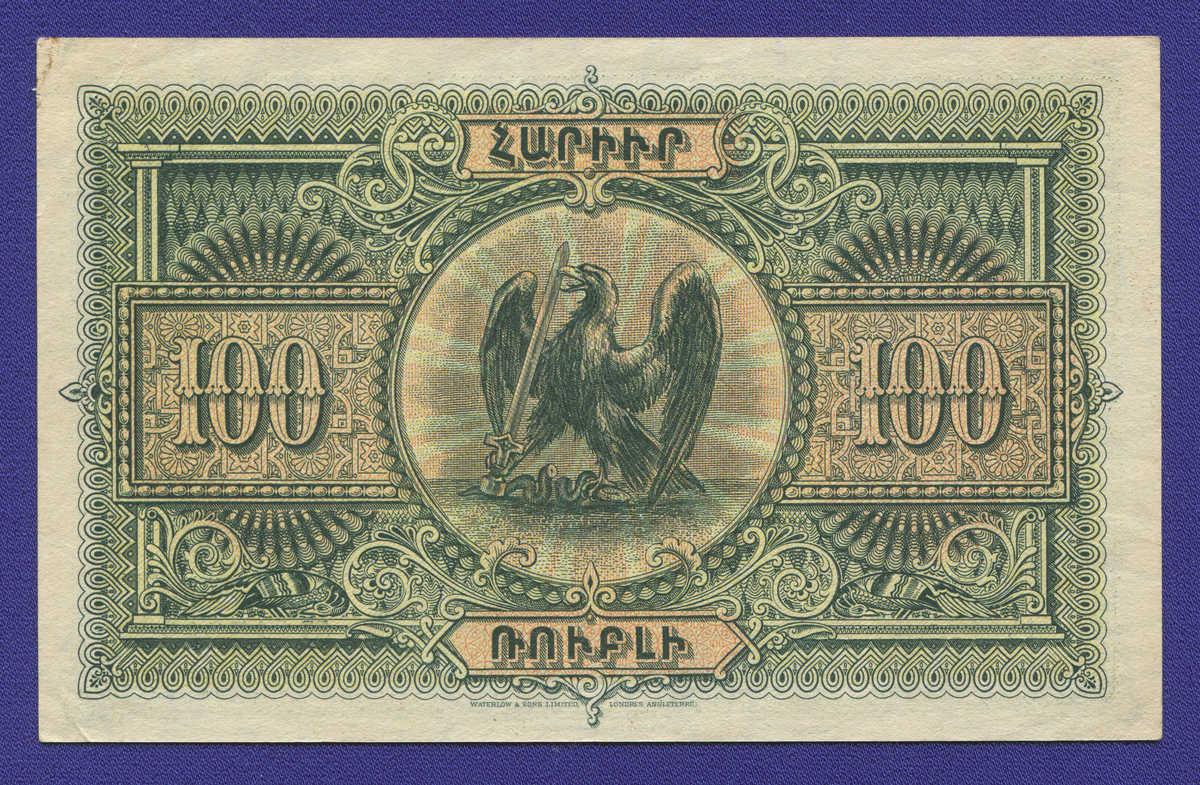Гражданская война (Армения) 100 рублей 1919 / XF- - 1