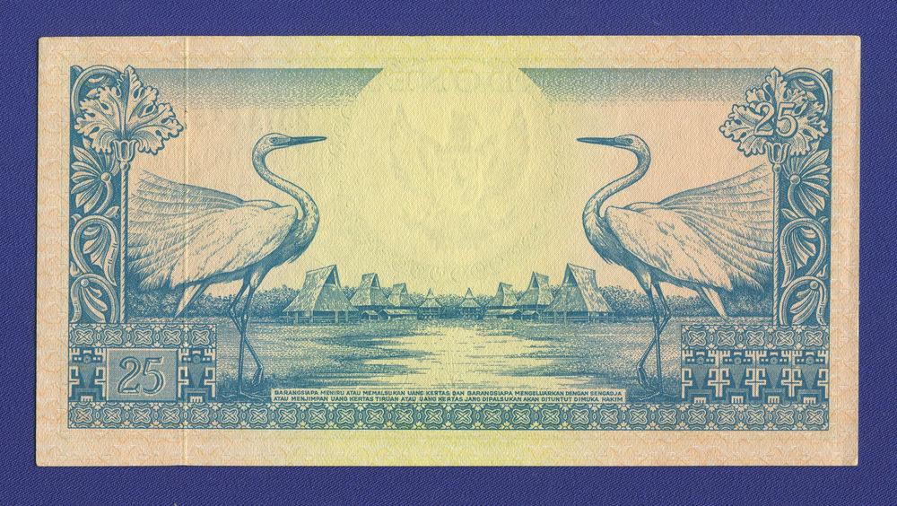Индонезия 25 рупий 1959 aUNC - 1