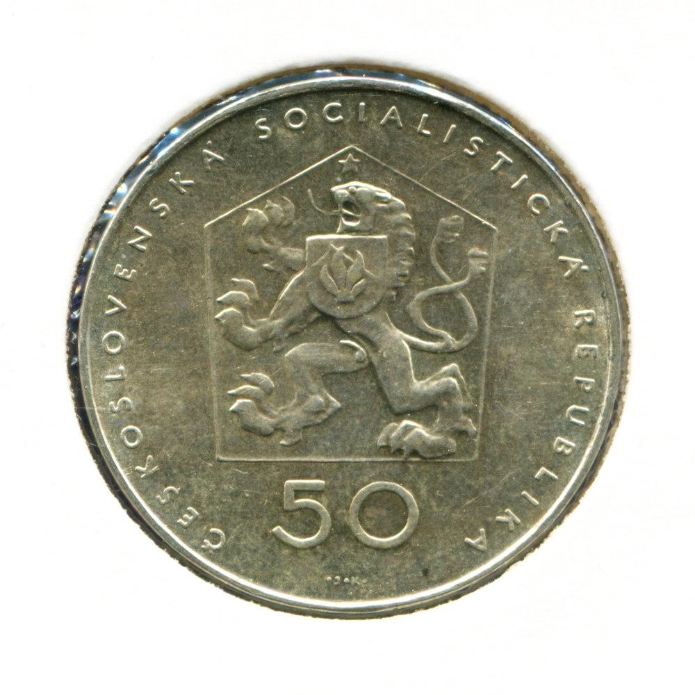 Чехословакия 50 крон 1971 aUNC 50 лет компартии ЧССР  - 1