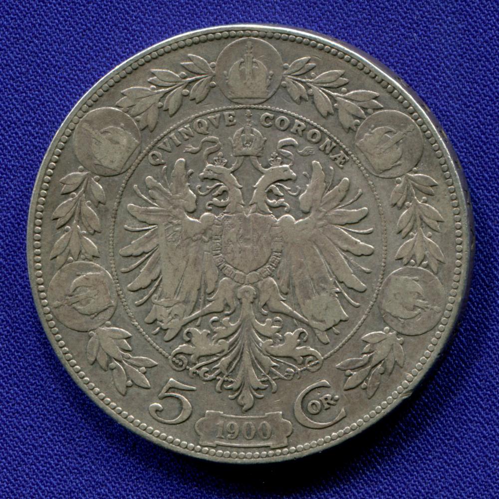 Австрия 5 корон 1900 VF  - 1