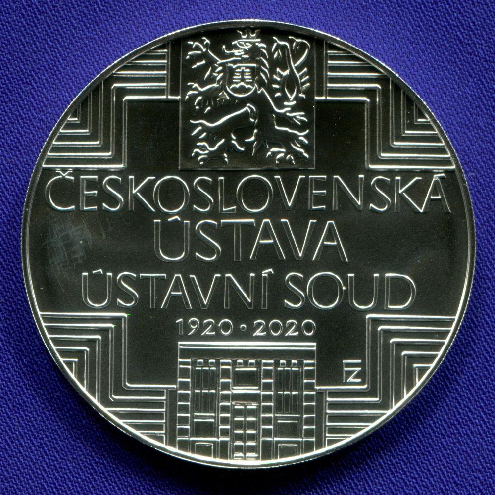 Чехия 500 крон 2020 UNC 100 лет принятия Конституции Чехословакии и учреждения Конституционного Суда Чехословацкой Республики  - 1