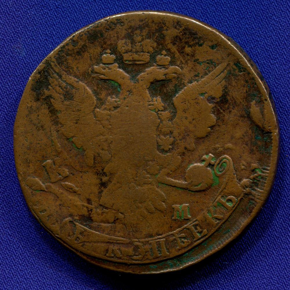 Екатерина II 5 копеек 1763 ЕМ / VF / Перечекан - 1