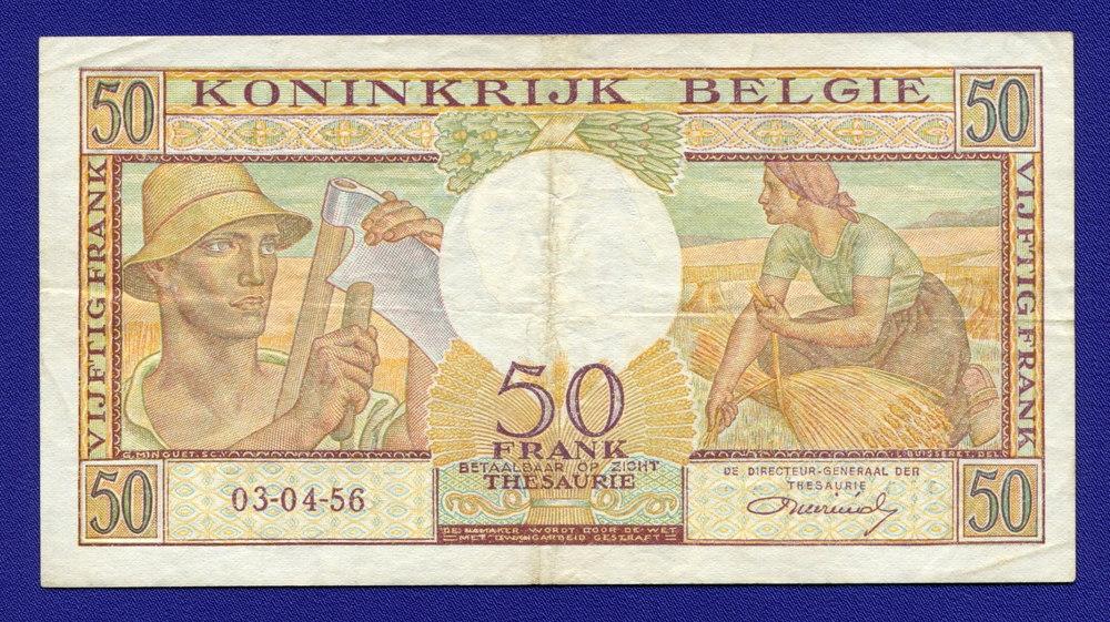 Бельгия 50 франков 1956 VF - 1