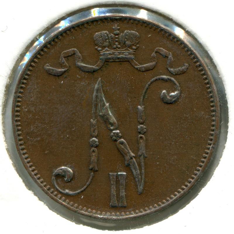 Финляндия 5 пенни 1915 #15 UNC - 1