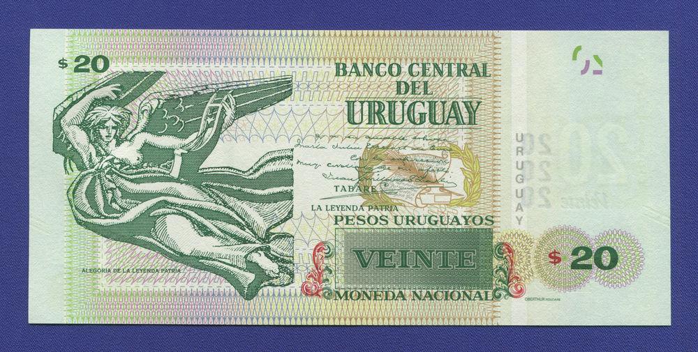 Уругвай 20 песо 2015 UNC - 1