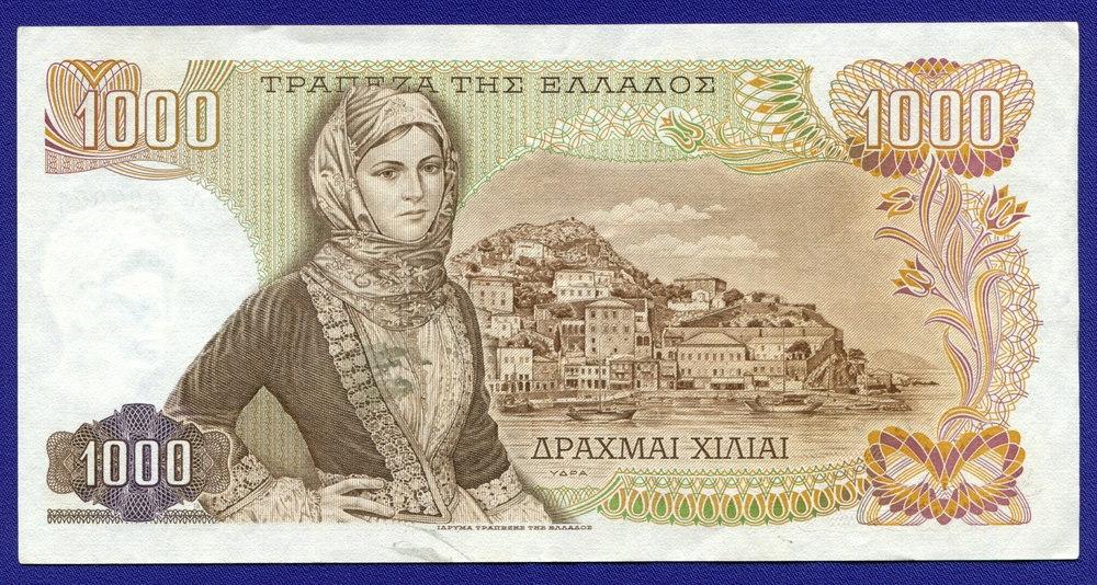 Греция 1000 драхм 1970 XF - 1