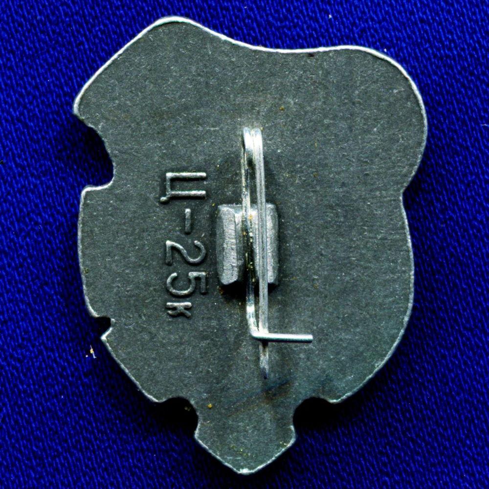 Значок «Горький » Легкий металл Стекло Булавка - 1
