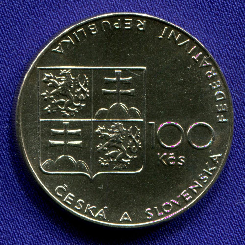 Чехословакия 100 крон 1990 UNC 100 лет Скачкам в Пардубице - 1