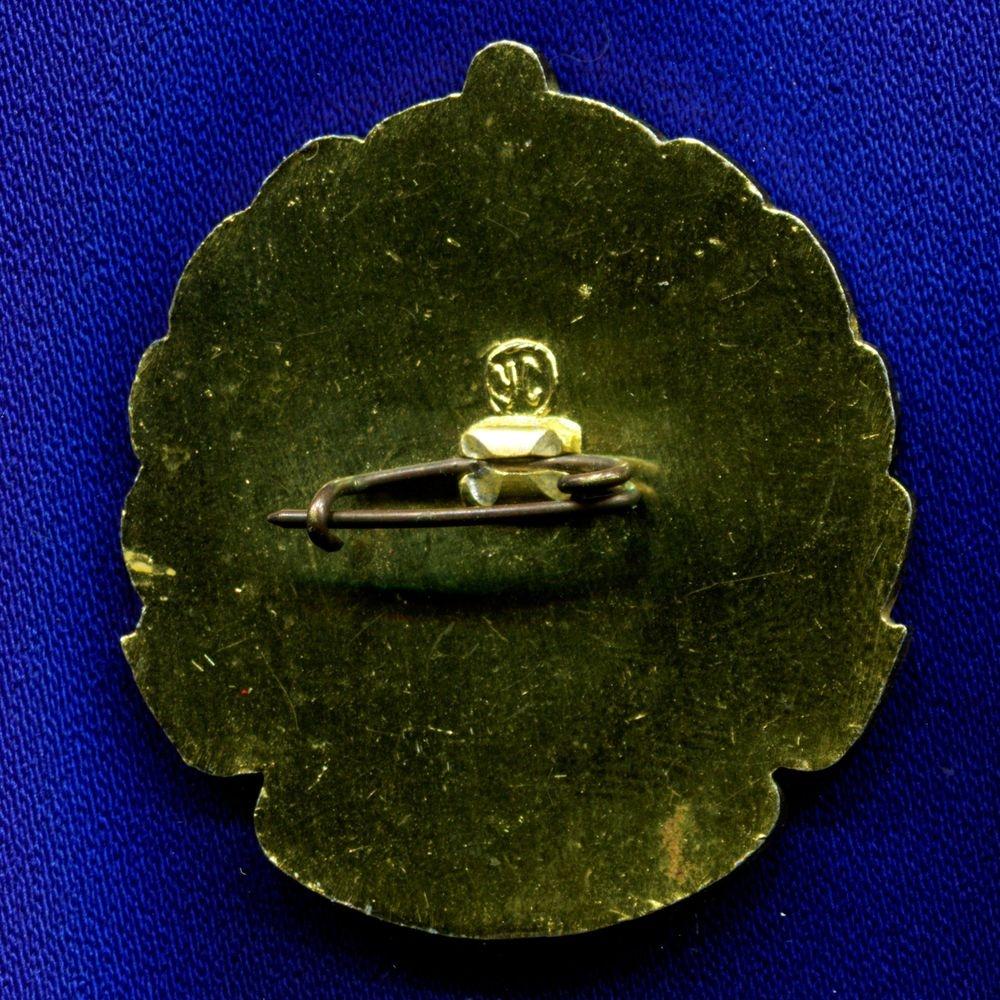 Значок «За безаварийное вождение 3 Общество автолюбителей РСФСР» Алюминий Булавка - 1