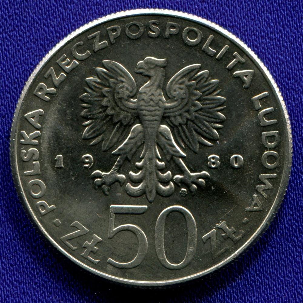 Польша 50 злотых 1980 UNC Казимир I - 1