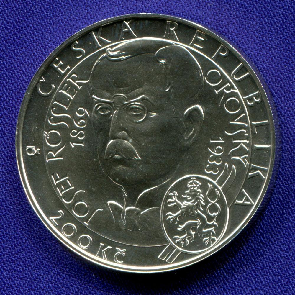 Чехия 200 крон 2003 UNC 100-летие Олимпийского комитета Чехии  - 1