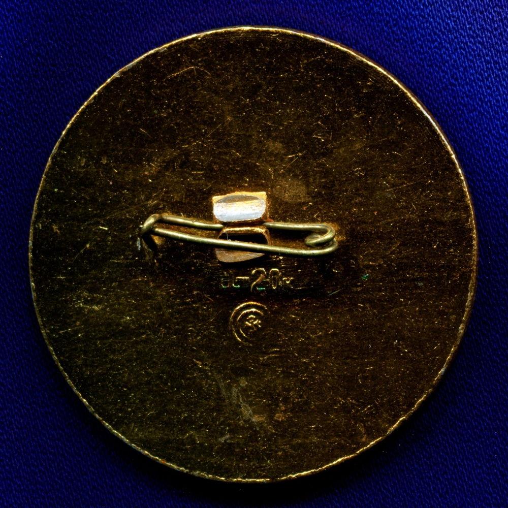 Детский значок «Щенок» Легкий металл Булавка - 1