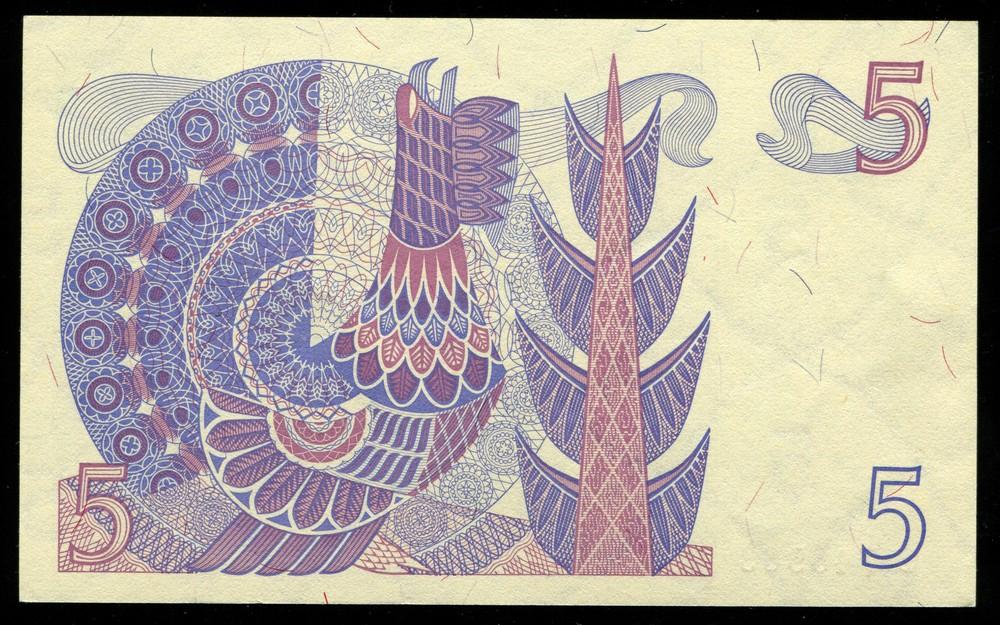 Швеция 5 крон 1977 - 1