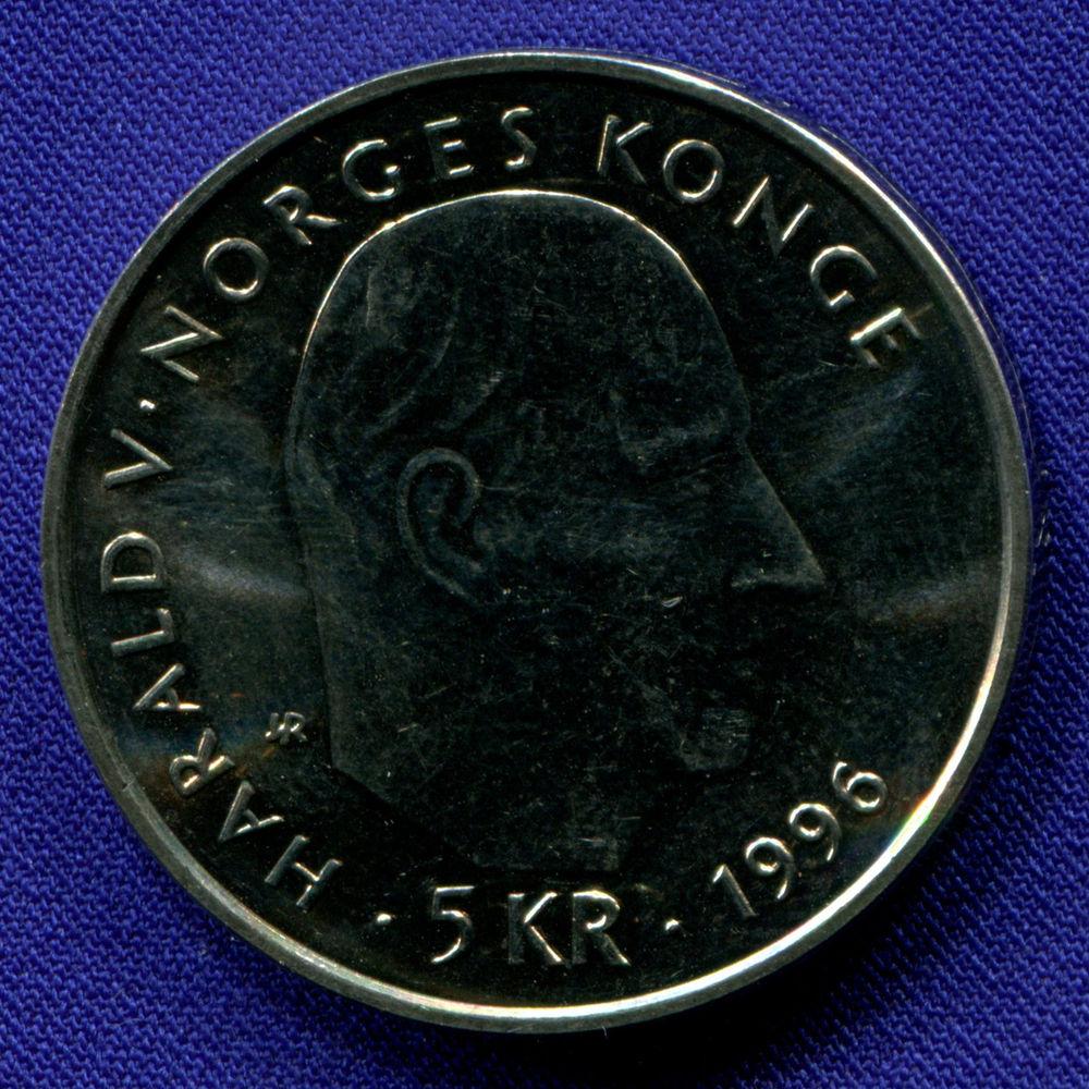 Норвегия 5 крон 1996 aUNC 100 лет полярной экспедиции Нансена  - 1