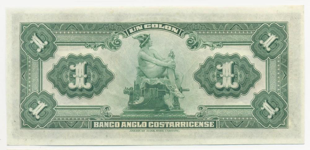 Коста-Рика 5 колон ND 1917 - 1