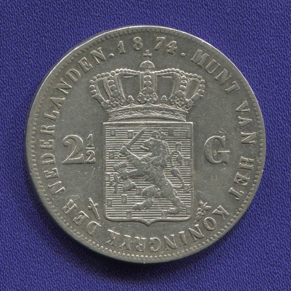 Нидерланды 2 1/2 гульдена 1874 VF - 1