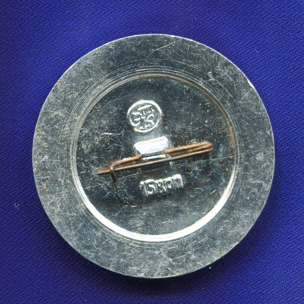 Значок «Ленин» Алюминий Булавка - 1