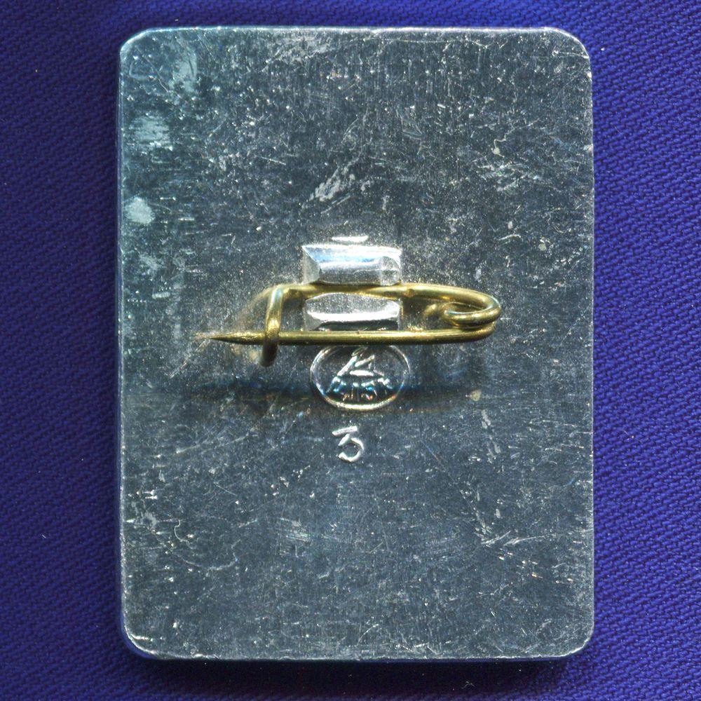 Значок «Коломенское» Алюминий Булавка - 1
