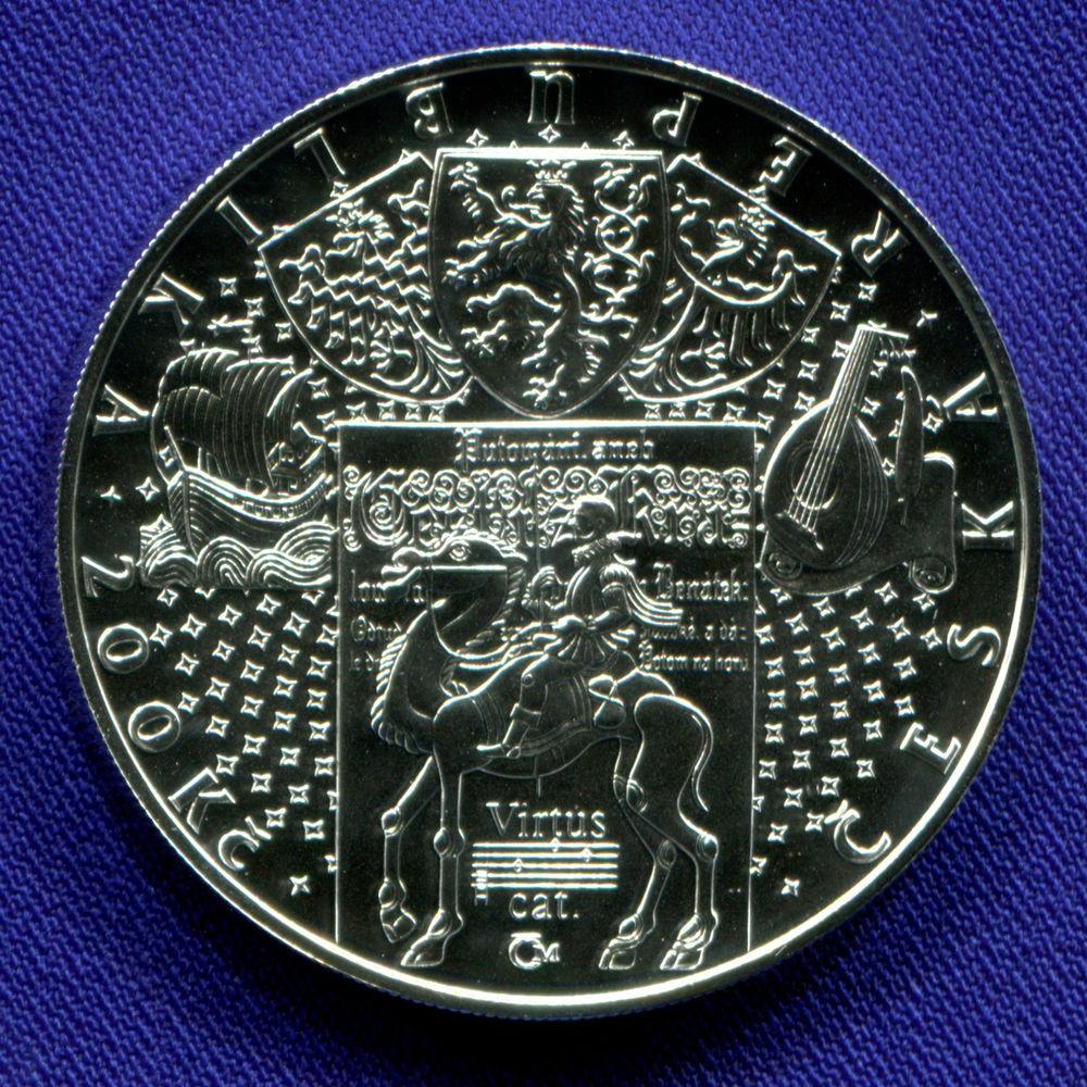Чехия 200 крон 2014 UNC Криштоф Гарант  - 1