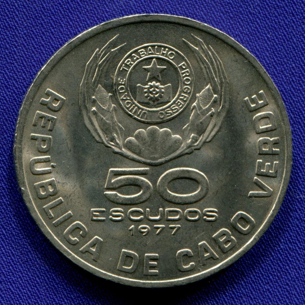 Кабо-Верде 50 эскудо 1977 UNC  - 1
